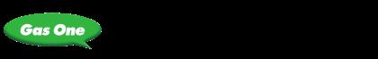 ガスワンサービス株式会社